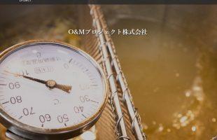 omhpphoto